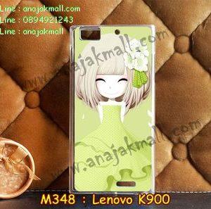 M348-21 เคสยาง Lenovo K900 ลายกรีเซริน