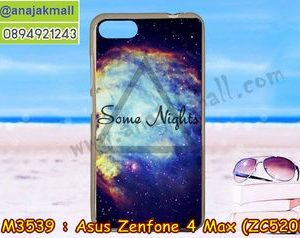 M3539-23 เคสยาง Asus Zenfone 4 Max-ZC520KL ลาย Some Nights