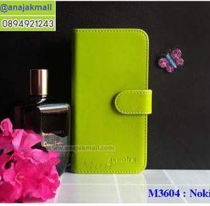 M3604-02 เคสฝาพับ Nokia6 สีเขียว