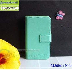 M3606-02 เคสฝาพับ Nokia6 สีเขียว