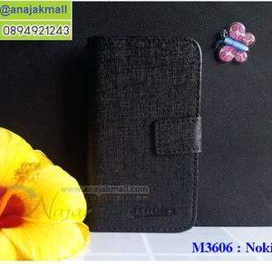 M3606-03 เคสฝาพับ Nokia6 สีดำ