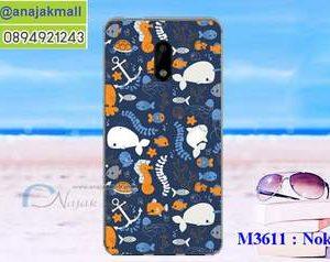 M3611-13 เคสแข็ง Nokia 6 ลาย Blue See