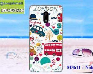 M3611-15 เคสแข็ง Nokia 6 ลาย London
