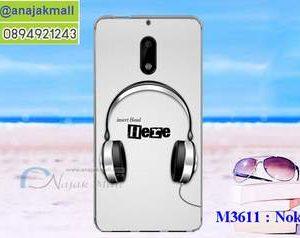 M3611-16 เคสแข็ง Nokia 6 ลาย Music