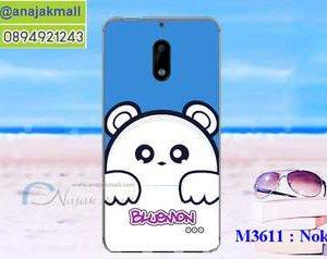 M3611-17 เคสแข็ง Nokia 6 ลาย Bluemon