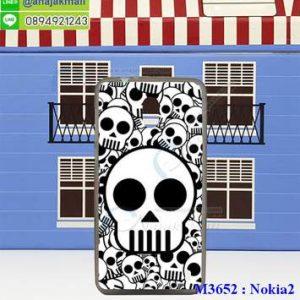 M3652-11 เคสยาง Nokia2 ลาย Multi-Skull II