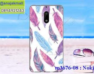 M3676-08 เคสแข็ง Nokia 5 ลาย Wool Color X51