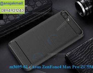 M3695-01 เคสยางกันกระแทก Asus Zenfone 4 Max Pro-ZC554KL สีดำ