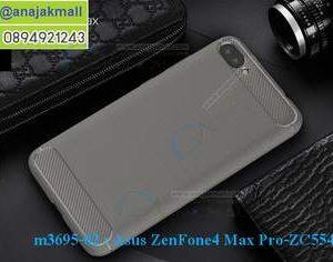 M3695-02 เคสยางกันกระแทก Asus Zenfone 4 Max Pro-ZC554KL สีเทา