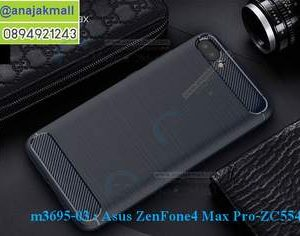 M3695-03 เคสยางกันกระแทก Asus Zenfone 4 Max Pro-ZC554KL สีน้ำเงิน