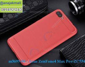 M3695-04 เคสยางกันกระแทก Asus Zenfone 4 Max Pro-ZC554KL สีแดง