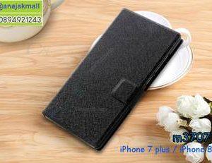 M3707-01 เคสฝาพับ iPhone7+/iPhone8+ สีดำ