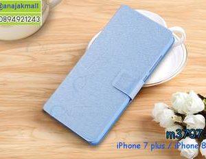M3707-03 เคสฝาพับ iPhone7+/iPhone8+ สีฟ้า