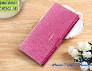 M3707-04 เคสฝาพับ iPhone7+/iPhone8+ สีชมพู