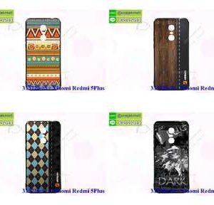 M3720-L02 เคสยาง Xiaomi Redmi 5 Plus ลายการ์ตูนแฟนซี