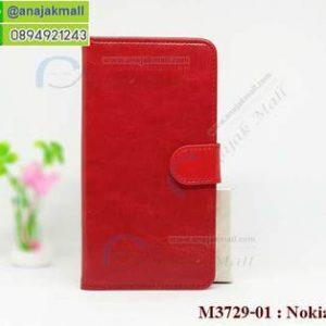 M3729-01 เคสฝาพับไดอารี่ Nokia 2 สีแดงเข้ม
