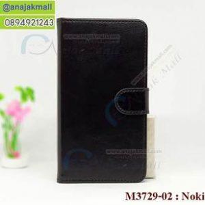 M3729-02 เคสฝาพับไดอารี่ Nokia 2 สีดำ
