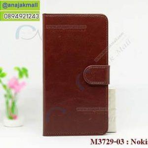 M3729-03 เคสฝาพับไดอารี่ Nokia 2 สีน้ำตาล