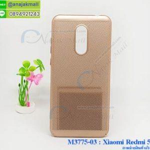 M3775-03 เคสระบายความร้อน Xiaomi Redmi 5 สีทอง
