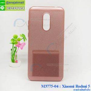 M3775-04 เคสระบายความร้อน Xiaomi Redmi 5 สีทองชมพู