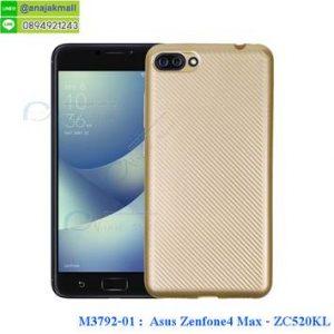 M3792-01 เคสยาง Classic Asus Zenfone 4 Max-ZC520KL สีทอง