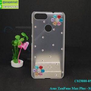 M3808-05 เคสแต่งคริสตัล Asus Zenfone Max Plus-M1 ลาย Color Flower 02