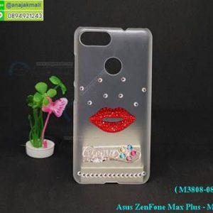 M3808-08 เคสแต่งคริสตัล Asus Zenfone Max Plus-M1 ลาย Kiss Beauty