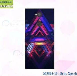 M3816-15 เคสแข็ง Sony Xperia L2 ลาย Authentic