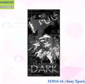 M3816-16 เคสแข็ง Sony Xperia L2 ลาย True Dark