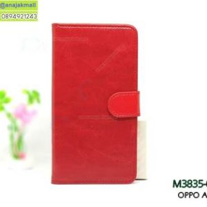 M3835-01 เคสฝาพับไดอารี่ OPPO A71 สีแดงเข้ม