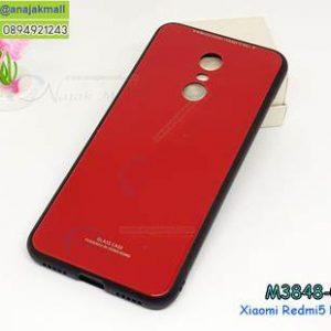 M3848-01 เคสกันกระแทกอะคริลิคพรีเมี่ยม Xiaomi Redmi 5 Plus สีแดง