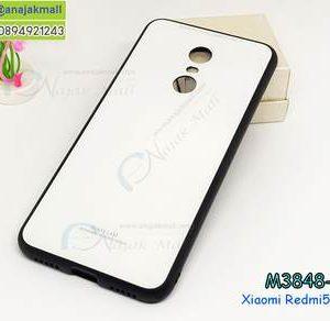 M3848-03 เคสกันกระแทกอะคริลิคพรีเมี่ยม Xiaomi Redmi 5 Plus สีขาว