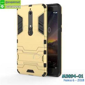 M3894-01 เคสโรบอทกันกระแทก Nokia 6-2018 สีทอง