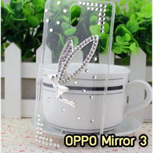 M1370-08 เคสประดับ OPPO Mirror 3 ลาย Cute Angel
