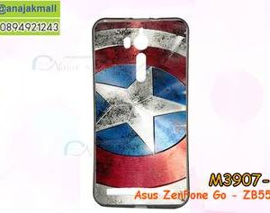 M3907-03 เคสยาง Asus ZenFone Go-ZB552KL ลาย CapStar
