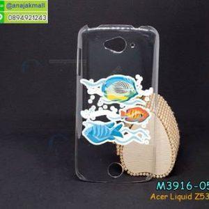M3916-05 เคสแข็ง Acer Liquid Z530 ลาย 010-FishInTheSea