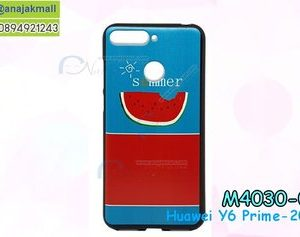 M4030-01 เคสยาง Huawei Y6 Prime 2018 ลาย Summer