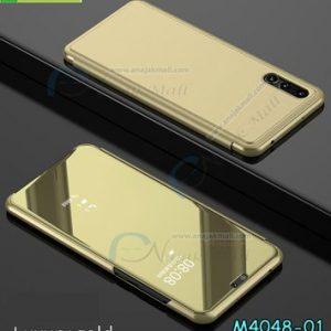 M4048-01 เคสฝาพับ Huawei P20 เงากระจก สีทอง