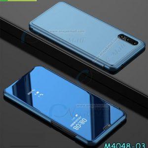 M4048-03 เคสฝาพับ Huawei P20 เงากระจก สีน้ำเงิน