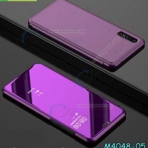 M4048-05 เคสฝาพับ Huawei P20 เงากระจก สีม่วง