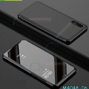 M4048-06 เคสฝาพับ Huawei P20 เงากระจก สีดำ