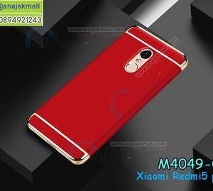 M4049-02 เคสประกบหัวท้าย Xiaomi Redmi5 Plus สีแดง