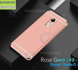 M4049-04 เคสประกบหัวท้าย Xiaomi Redmi5 Plus สีทองชมพู