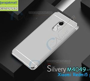 M4049-05 เคสประกบหัวท้าย Xiaomi Redmi5 Plus สีเงิน