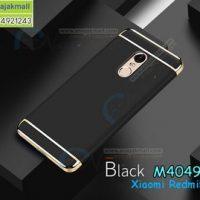 M4049-06 เคสประกบหัวท้าย Xiaomi Redmi5 Plus สีดำ