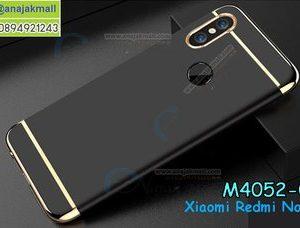 M4052-05 เคสประกบหัวท้าย Xiaomi Redmi Note 5 สีดำ
