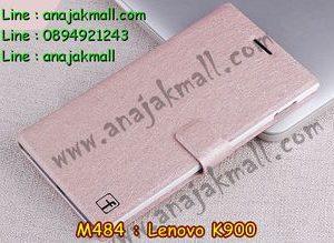 M484-02 เคสฝาพับ Lenovo K900 สีชมพูอ่อน
