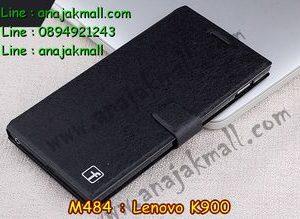 M484-03 เคสฝาพับ Lenovo K900 สีดำ