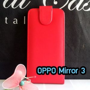 M1444-01 เคสเปิดขึ้น-ลง OPPO Mirror 3 สีแดง