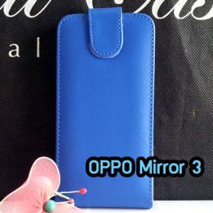 M1444-02 เคสเปิดขึ้น-ลง OPPO Mirror 3 สีน้ำเงิน